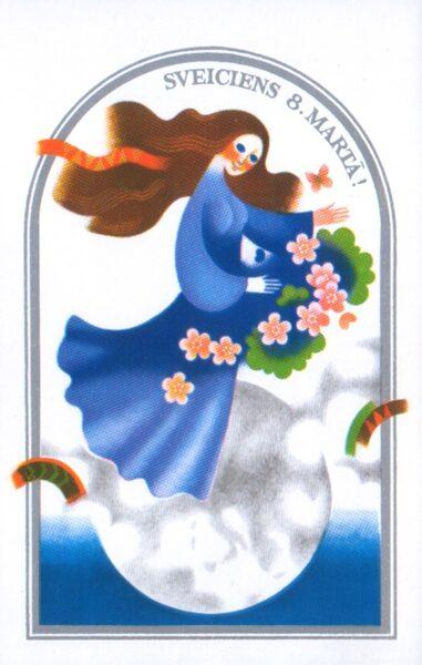 """Apsveikuma pastkarte """"Sveiciens 8. martā"""" Meitene ar ziediem 1983. gada """"Liesma"""" 9x14 cm"""