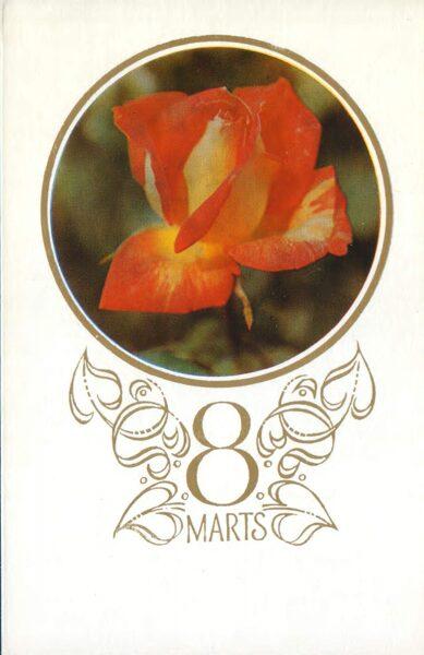 """Apsveikuma pastkarte """"8. marts"""" Roze 1978. gada """"Liesma"""" 9x14 cm"""