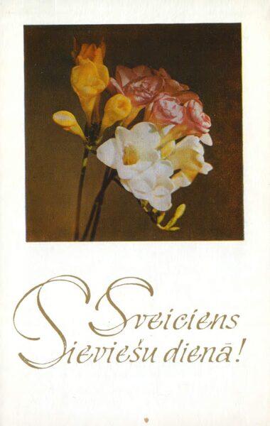 """Apsveikuma pastkarte """"Sveiciens sieviešu dienā"""" Frēzijas 1978. gada """"Liesma"""" 9x14 cm"""