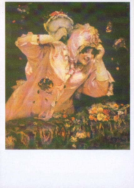"""Vasilijs Surikovs 1988. gads """"Itāliete. Etīde gleznai """"Romas karnevāla aina""""."""" mākslas pastkarte 10,5x15 cm"""