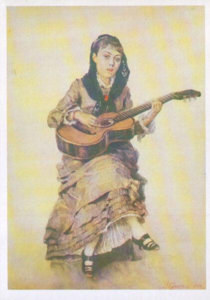 """Vasilijs Surikovs 1988. gads """"Kropotkinas portrets ar ģitāru."""" mākslas pastkarte 10,5x15 cm"""