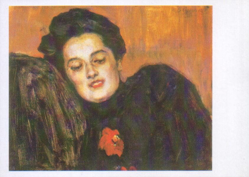 """Vasilijs Surikovs 1988. gads """"Aleksandras Ivanovnas Emeljanovas portrets."""" mākslas pastkarte 15x10,5 cm"""