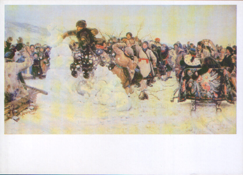 """Vasilijs Surikovs 1988. gads """"Ņemot sniega pilsētu."""" mākslas pastkarte 15x10,5 cm"""