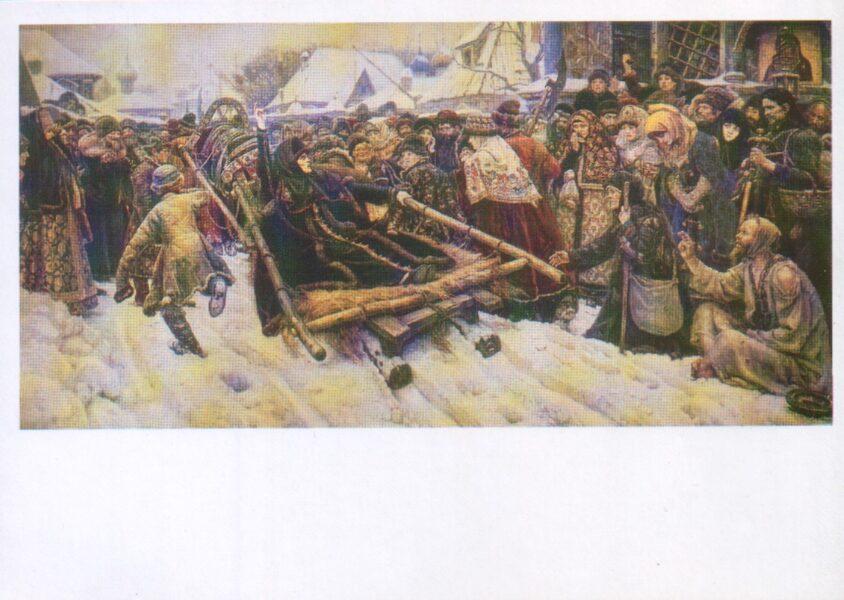 """Vasilijs Surikovs 1988. gads """"Bajāre Morozova."""" mākslas pastkarte 15x10,5 cm"""