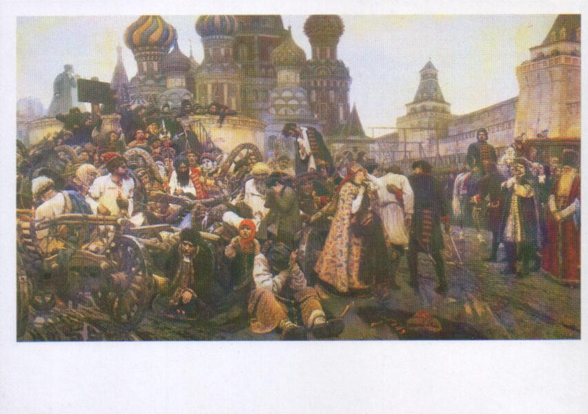 """Vasilijs Surikovs 1988. gads """"Streļu izpildes rīts."""" mākslas pastkarte 15x10,5 cm"""