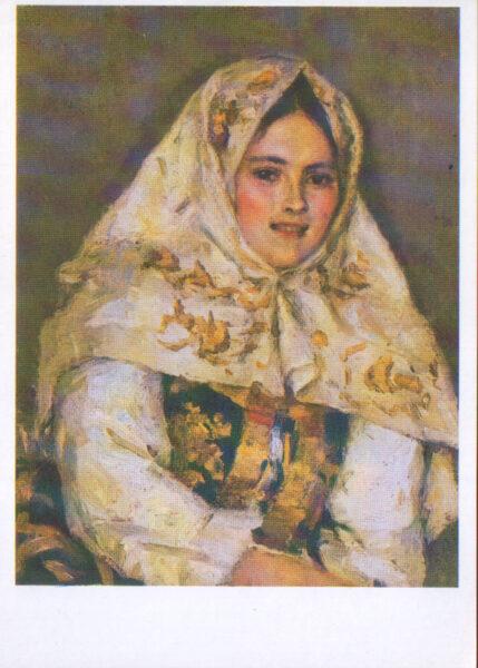 """Vasilijs Surikovs 1988. gads """"Sibīrijas skaistule. Jekaterinas Aleksandrovnas portrets.."""" mākslas pastkarte 10,5x15 cm"""