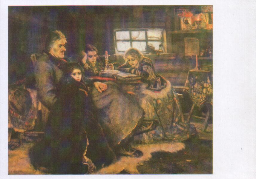 """Vasilijs Surikovs 1988. gads """"Menšikovs Berezovā."""" mākslas pastkarte 15x10,5 cm"""