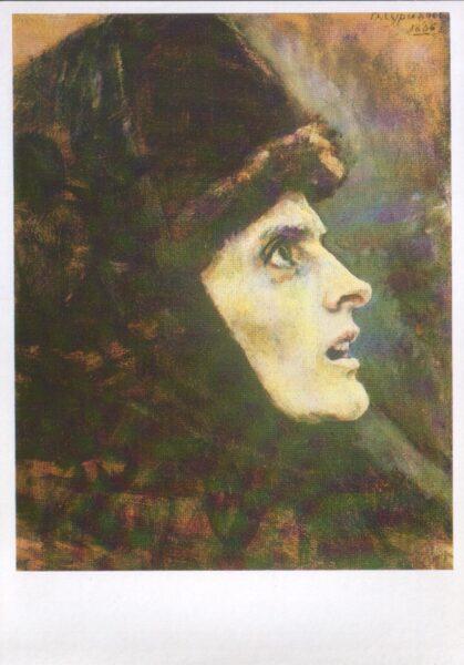 """Vasilijs Surikovs 1988. gads """"Bajāres Morozovas galva."""" mākslas pastkarte 10,5x15 cm"""