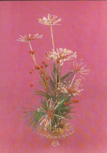 "Apsveikuma pastkarte ""Ziedi"" 1983. gada ""Planeta"" 10,5x15 cm"