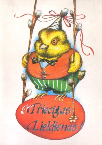 """Apsveikuma pastkarte """"Priecīgas Lieldienas!"""" KP CK izdevniecība A. Liepiņš 10,5x15 cm"""
