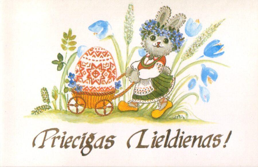 """Apsveikuma pastkarte """"Priecīgas Lieldienas!"""" G. Granda 14x9 cm"""